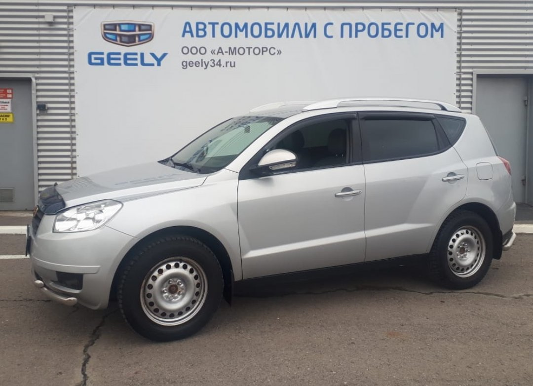 Geely Emgrand X7 2015 года